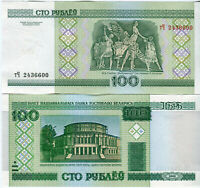 Belarus / Weißrussland 100 Rubles - Rubel 2000 (2013) P-26 A kassenfrisch UNC.