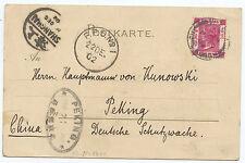 China 1902 Boxer , PPC from Hong Kong via Shanghai + F.P.O. # 1 to Peking, RARE