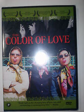 COLOR OF LOVE DVD Iran Documentary FACTORY SEALED NEW upc mark 2007 Parlour