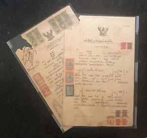 STAMPS THAILAND-SIAM 1925+ DOCUMENT REVENUE-SIGNED-Finger Tip-USED 2 docs #01643