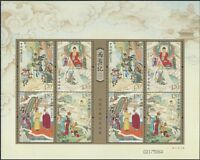 China Stamp 2015-8 Story of Journey to the West (1st series) M/S MNH