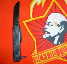 Rare Military Russian USSR red army steel burnishing knife sapper 1980s