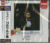 STANISLAV BUNIN-CHOPIN: 14 VALSES-JAPAN CD C15