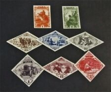 nystamps Russia Tannu Tuva Stamp # 45-52 Mint OG H $50 Imperf