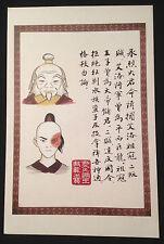 Avatar the Last Airbender - Zuko & Iroh Wanted Poster