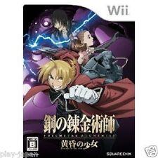New Wii Fullmetal Alchemist Tasogare no Shoujo Nintendo