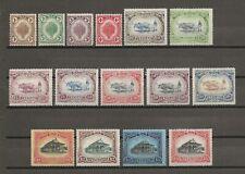 MALAYA/KEDAH 1921/31 SG 26/40 MINT Cat £170