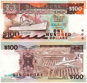 Singapore $100 P#23b (1995) Ship Series TDLR AU