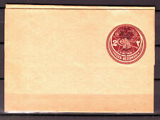 Syria, SYRIE,1920 Arab kingdom , rare Stationery wrapper , 1 Mi./2 pa. MNH