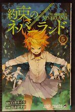 JAPAN Demizu Posuka manga: Yakusoku no Neverland The Promised Neverland 1~5 Set