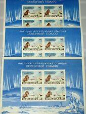 Russia Unione Sovietica 1958 blocco 27 i 1767a type I-II-III North Pole Station MNH