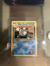 Pokemon Card MISTY'S POLIWHIRL Gym Heroes 53/132 Non Holo Eng (Near Mint)