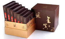 200g * 7 cake 4 raw puerh tea + 3 ripe puerh tea -  QuanZhen 2012