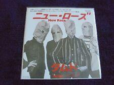 The Damned - New Rose 2001 JAPAN 45 STIFF YELLOW VINYL PUNK/KBD