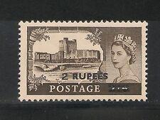 Oman #63 VF MNH - 1955 2r on 2sh6p Castle - SCV $8.00