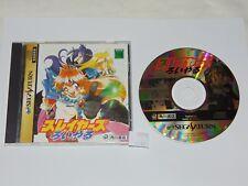 Sega Saturn (NTSC-JAP) Slayers Royal