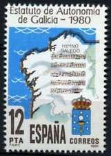SPAGNA 1981 SG#2638 di autonomia GALIZIANO Gomma integra, non linguellato #D68135