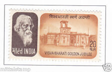 PHILA545 INDIA 1971 SINGLE MINT STAMP OF VISVA BHARATI UNIVERSITY TAGORE MNH