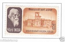 PHILA545 INDIA 1971 SINGLE MINT STAMP OF VISVA BHARATI UNIVERSITY TAGORE MNH