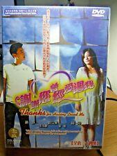 Thanks for Having Loved Me (Hong Kong Drama Movie Series) Vikki Zhao