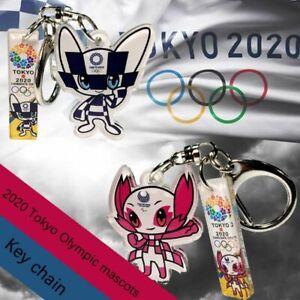 Tokyo 2020 Olympic Torch Relay Mascot Miraitowa Someity Acrylic Keychain Keyring