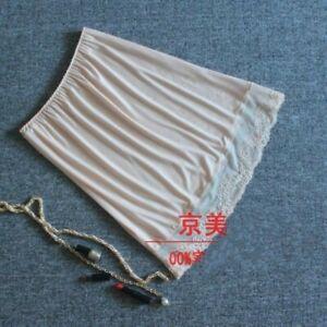 Women Lace Slips Skirt Modal Underskirt Stretch Petticoat Floral Slim