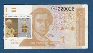 Pope John Paul II in Croatia 1994. stamp, Croatian banknotes 1 Dinar 1991. HRD !