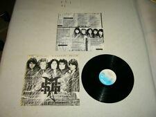 MSG --- original 1981 MSG LP!!!