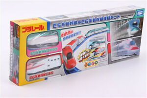TOMY PLARAIL SERIES E5 SHINKANSEN & E6 SHINKANSEN DOUBLE MOTORISED SET 813996