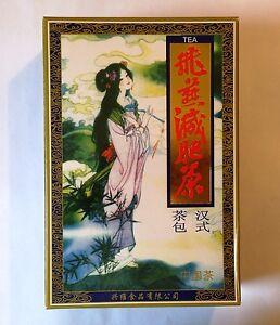 1x Gaoshan Oolong Tea Diet Slimming 20 Teabags Authentic Shizhen