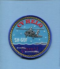 US NAVY SIKORSKY CV HELO SH-60F SH-60 SEAHAWK Helicopter Squadron Jacket Patch