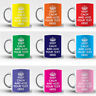 Personalised Keep Calm Add Any Text Tea Coffee Drinking Glass Mugs Gift Present