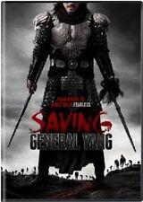 Saving General Yang aka-warrior of the yang clan DVD
