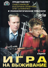 DVD russische  Игра на выживание / Igra na Vyzhivanie # serial