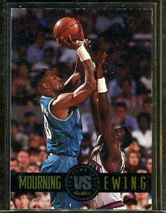 Alonzo Mourning vs Patrick Ewing 1993 Skybox Showdown Series Promo NNO Card Rare