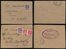 INDIA 1945-46 OFFICIAL OHMS + FRANKED JEMCO + LYNUS PRINTED ENVELOPES