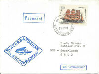 Maritime Mail Cover Posted On Board MS Azerbaydzhan - Ny-Alesund 1988 U774
