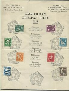 Nederland 212-219 op ESPERANTO-blad met tentoonstelling stempels  CV 60++ €