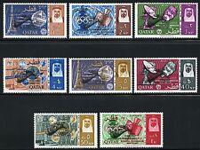 Qatar Katar 1966 Fernmeldeunion Space UIT ITU 94-101a Schwarzer Aufdruck MNH