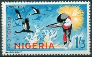 Nigeria 1965 QEII Wildlife 1/-3 mint stamp LMM