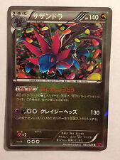 Pokemon Carte / Card Hydreigon Rare Holo 065/088 R XY4 1ED