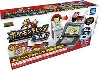 Nintendo 3DS Pokemon Tretta Lab. Region=Japan Free Ship w/Tracking# New Japan