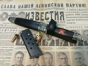 Knife Soviet finka NKVD collectible forged handmade