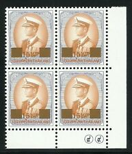 2007 Thailand King Rama 9 Stamp Provisional Issue, Surcharged 15 Baht, B4, MNH
