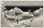 "Utagawa Ando Hiroshige : ""Evening Snow at Kanbara"" (1833-1836) — Fine Art Print"