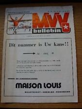 08/12/1974 Maastricht v Haarlem  (Worn At Staple). No obvious faults, unless des