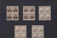 Germany German Colonies Yacht Type mint never hinged stamps blocks   R20939
