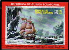 Aequatorialguinea Bl. 248, O, Schiffe