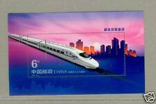 China 2006-30 Harmonious Railway Construction S/S