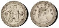 CHINESE  5 FEN  ISSUE COIN 1936